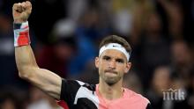 Григор Димитров се пуска за първи път на турнира в...