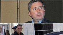 Медийна афера: Издавал ли е подсъдимият Прокопиев на Васил Божков свидетелства на негови конкуренти