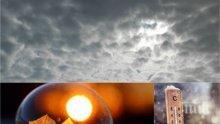 ВРЕМЕТО ПОЛУДЯ: Пролетната зима продължава, температурите скачат до 12 градуса