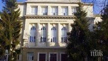Медицинският университет в Плевен приема онлайн документи за изнесени кандидатстудентски изпити