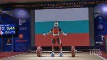 Ангел Русев със сребро на предолимпийския щанги-турнир в Иран