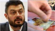Бареков изригна след разкритията за неплатени данъци от лотарията на Божков: 1 милиард изтъркани в талончета само за 1 година! Богатите и техните медийни слуги цинично са експлоатирали схемата с грабежа