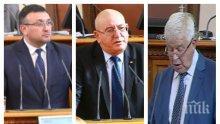 ИЗВЪНРЕДНО В ПИК TV! Емил Димитров, Кирил Ананиев и още четирима министри на килимчето при депутатите (ОБНОВЕНА/ВИДЕА)