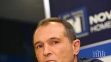 """Официална позиция на фирмата на Васил Божков """"Ню Геймс"""" АД: Всички лица, спечелили от Националната лотария, са реални"""
