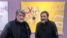 Вежди Рашидов присъства на откриването на изложба на Захари Каменов в Кюстендил