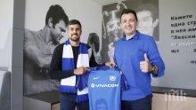 Защитник на Левски в трансферните планове на бразилски гранд