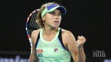 Американката София Кенин с титла при жените на Откритото първенство на Австралия по тенис