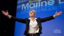 ТЕЖКИ ДУМИ: Марин Льо Пен предрече края на ЕС