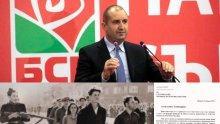 ПАДЕНИЕ: Румен Радев отново не почете паметта на убитите от комунистите - дори не отговорил на поканата на евродепутата Андрей Ковачев. Президентът скандално не осъжда зверствата на присъдружните му партизани (СНИМКА)