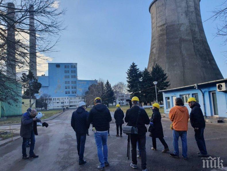 """""""Топлофикация Русе"""" проведе ден на отворените врати (СНИМКИ)"""