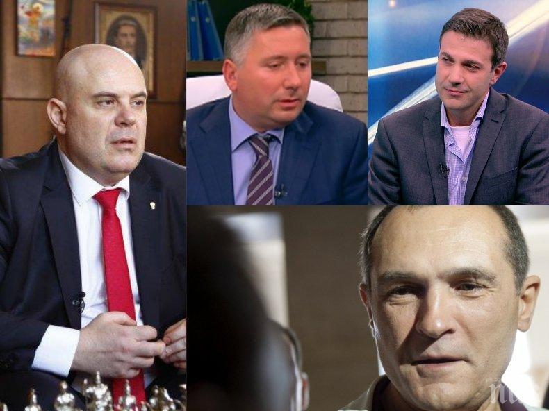 Би Ти Ви и медиите на подсъдимия Прокопиев кога ще спрат пералнята за обвиняеми милионери и калната война с държавата