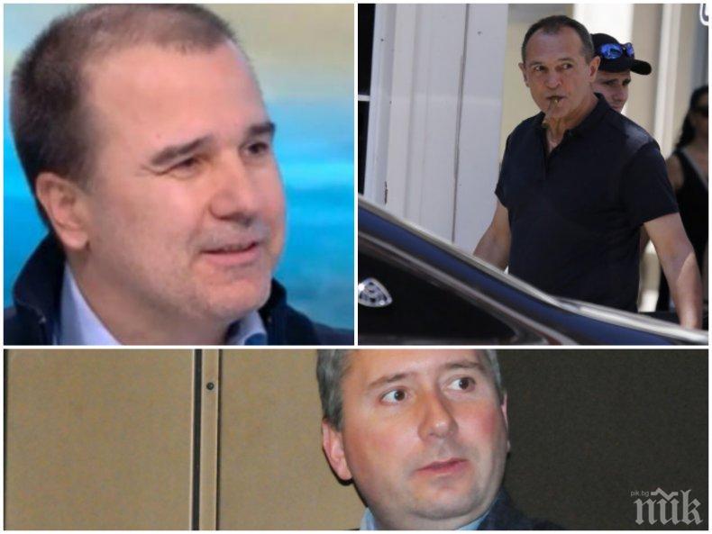 Ето ги документите, укрити от медиите на подсъдимия Прокопиев и Би Ти Ви по разследването за данъците на Васил Божков (СХЕМИ И СНИМКИ)