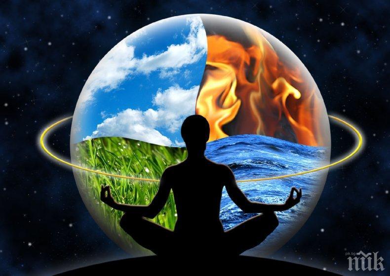 АСТРОЛОГ: Време на енергиен обрат - благоприятно за любов и духовно търсене