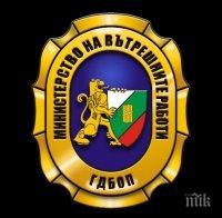 ГДБОП влезе в офиси на кабелни оператори и във Варна