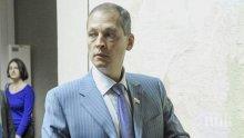 Депутат от Руската Дума загина при катастрофа с хеликоптер