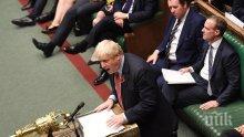 Великобритания с нови пазарни тарифи