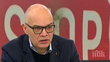"""Тихомир Безлов за акцията на """"Калотина"""": Проблемът е колко добре е изпипана"""