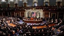 От щаба на Доналд Тръмп: Процесът по импийчмънт бе опит за намеса в предстоящите президентски избори