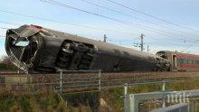 ЖЕСТОКА КАТАСТРОФА В ИТАЛИЯ: Високоскоростен влак дерайлира, има загинал и пострадали (НА ЖИВО/СНИМКИ)