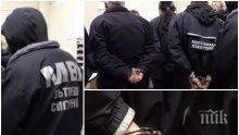 ЗРЕЛИЩНО ВИДЕО: Вижте как арестуват митничарите и граничарите на Калотина - корумпираните служители прибрани с белезници заради яките рушвети