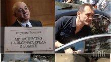 КРУТИ МЕРКИ: Ревизоро обяви поголовна война на боклука! Министърът на горещия стол с остър коментар за безпрецедентната акция срещу Васил Божков и хазарта
