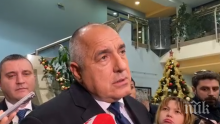 ПЪРВО В ПИК! Борисов заминава на работно посещение в Брюксел</p><p>