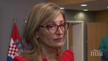 Захариева с първи коментар за обвинения в корупция от САЩ съдия Андон Миталов