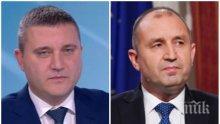 ПИК TV: Владислав Горанов: Изявлението на Румен Радев е емоционална реакция