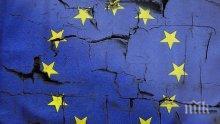 """СЛЕД БРЕКЗИТ: България """"против"""" новия бюджет на ЕС"""