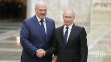 Путин и Лукашенко се споразумяха за петрола и отидоха да играят хокей