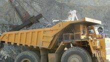 Канадци откриха злато за милиарди в Сърбия. Трън останаха бедни и излъгани