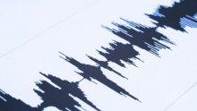 Нещо става в Западна Турция! Засякоха 5 земетресения за 5 минути
