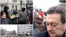 СКАНДАЛ В ПИК TV: Таско Ерменков от БСП и първият на президентшата Георги Свиленски се присъединиха към Йоло Денев на протеста на Копейкин! Екстремисти замерят полицаите с ледени топки пред Министерски съвет (СНИМКИ/ОБНОВЕНА)