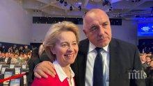 Борисов на двудневно посещение в Брюксел, среща се с Урсула фон дер Лайен