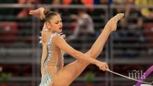 Многократна шампионка по художествена гимнастика опита да се самоубие