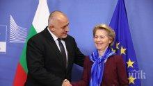 ПЪРВО В ПИК: Премиерът Бойко Борисов се срещна с Урсула фон дер Лайен в Брюксел (СНИМКИ)