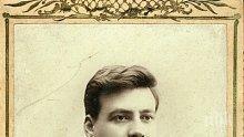 Навършват се 148 години от рождението на Гоце Делчев