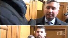 ЕКСКЛУЗИВНО В ПИК TV! Вижте как подсъдимият Прокопиев бяга от Ива Николова  (ВИДЕО/ОБНОВЕНА/СНИМКИ)