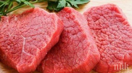 Червеното месо уврежда сърцето