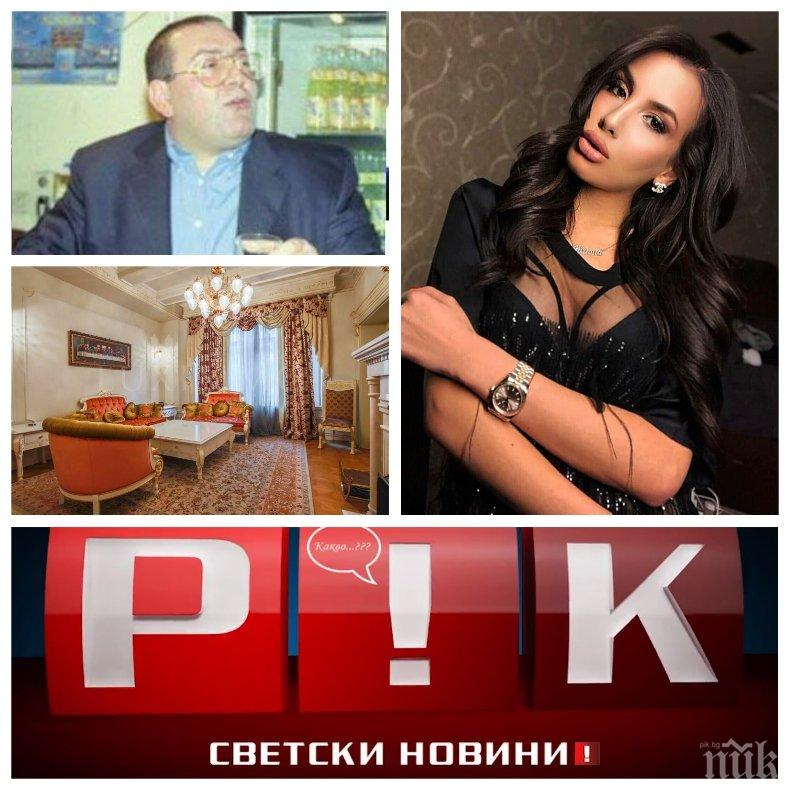 САМО В ПИК TV: Щерката на Фатик подготвя сделката на живота си - Адриана Тюркмен продава ренесансов замък за милиони (СНИМКИ)