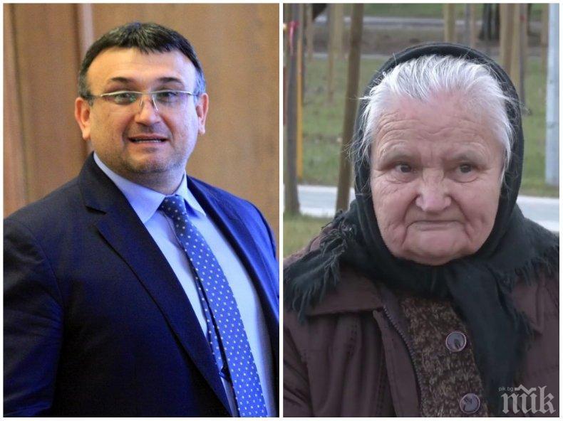 ИЗВЪНРЕДНО В ПИК TV: Вътрешният министър срази протестърите - полицай не е доближавал баба Стойна (ВИДЕО/ОБНОВЕНА)