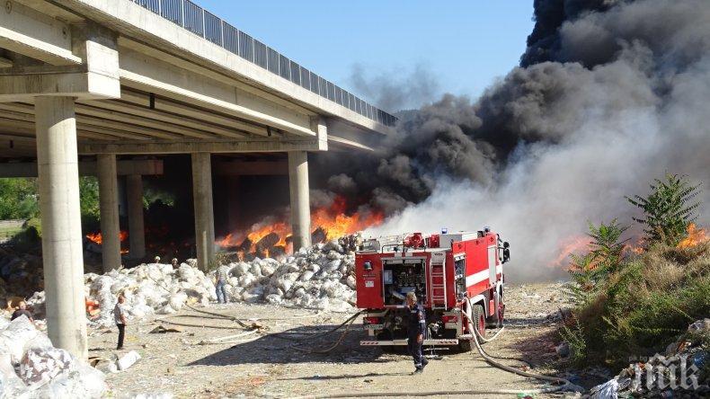 Прокуратурата в Дупница води разследване за нерегламентирано съхранение на отпадъци