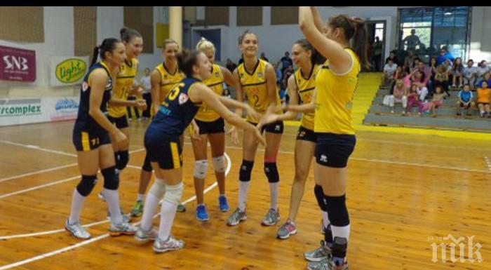 Волейболистките на Марица с важен успех над Кан в Шампионската лига