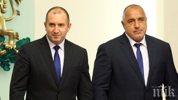 Премиерът Бойко Борисов още през декември пред ПИК TV: За мен Румен Радев не е президент - той не е обединител на нацията! (ВИДЕО)