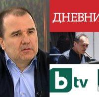 КЪРВАВА НОТА: Цветомир Найденов с гневно писмо срещу медийното затъмнение на