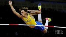 Швед счупи световен рекорд в овчарския скок