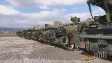 Военни от Сухопътните войски ще вземат участие в съвместно със САЩ учение в Ново село