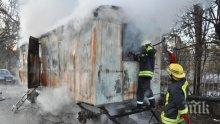 Фургон изгоря край Созопол