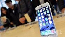 """КОЛОСАЛНА ГЛОБА: """"Епъл"""" брои 25 млн. евро - тайно забавяла работата на старите си телефони"""