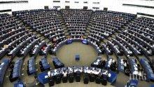 Евродепутатите обсъждат финансовата рамка за 2021-2027 г.
